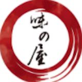 Ajinoya Ramen Logo