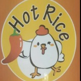 Hot Rice 2 Logo