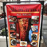Baraka Shawarma Logo