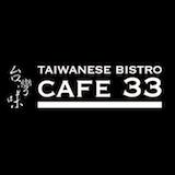 CAFE 33 Logo