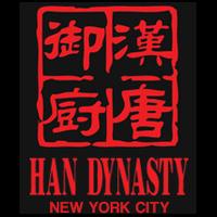 Han Dynasty - Upper West Side Logo
