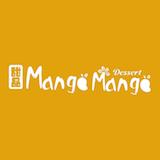 Mango Mango Dessert Logo
