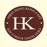 First Hong Kong Cafe Logo