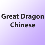Great Dragon Logo