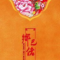 Dong Bei Mama Logo