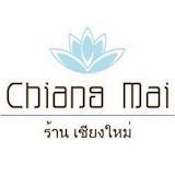 Chiang Mai Logo