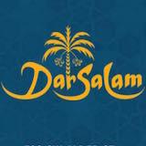 DarSalam Lazurdi - Downtown Logo