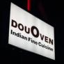 Dou Oven Logo