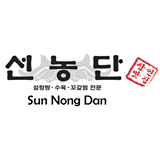 Sun Nong Dan Logo