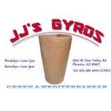 Jj's Gyros Logo
