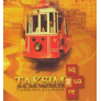 Taksim Restaurant - Greenwood Logo