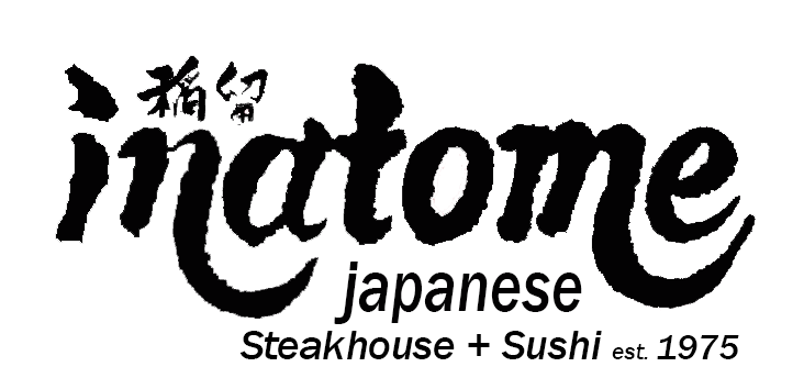 Inatome Japanese Hibachi Steak House (5th Street) Logo