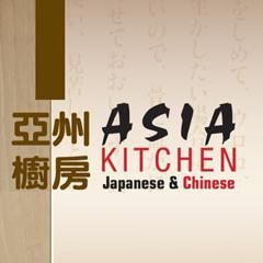 Asia Kitchen Logo