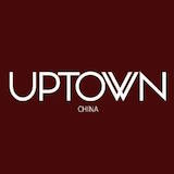 Uptown China Logo