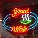 Great Wok Logo