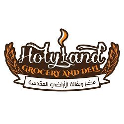 Holy Land Grocery & Deli Logo
