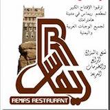 Remas Logo