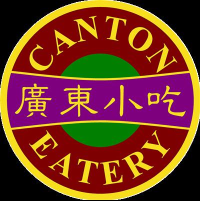 Canton Eatery Logo