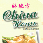 China House (Shirlington) Logo