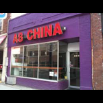 A8 China Logo