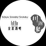 SOGA Chinese Food Logo