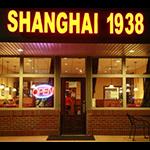 Shanghai 1938 Logo