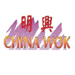 China Wok - Williamsbridge Rd. Logo