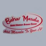 Bahar Masala Logo