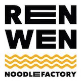 Ren Wen Noodle Factory Logo