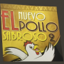 El Nuevo Pollo Sabroso #2 Logo