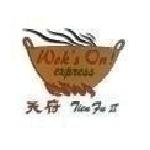 Wok's On! Express Logo