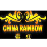 China Rainbow Restaurant Logo