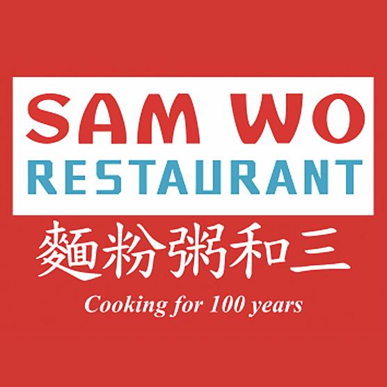 Sam Wo Logo
