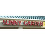 Sunny Gardens Restaurant Logo