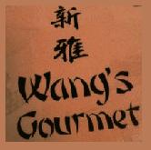 Wang's Gourmet Logo