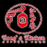Kong's Kitchen Logo