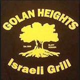 Golan Heights Logo