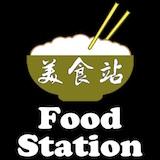 Food Station - Canal Street Logo