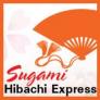 Sugami Hibachi Express Logo