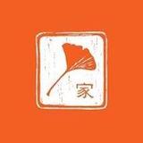 Uchi Denver Logo