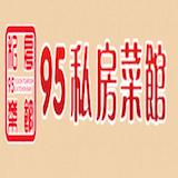 95 Fusion Tea Room & Kitchen Bar Logo