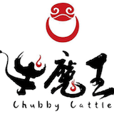 Rolls by Chubby Cattle Logo