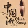 China Xiang Logo