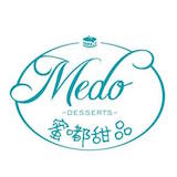 Me-Do Desserts Logo