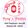 Kong's kitchen Logo