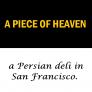 Piece of Heaven Logo