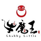 Chubby Cattle Logo