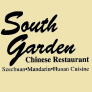 South Garden Chinese Logo