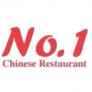 No. 1 Chinese Food Logo