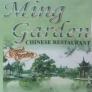 Ming Garden Chinese Restaurant Logo